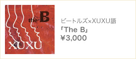 「The B」